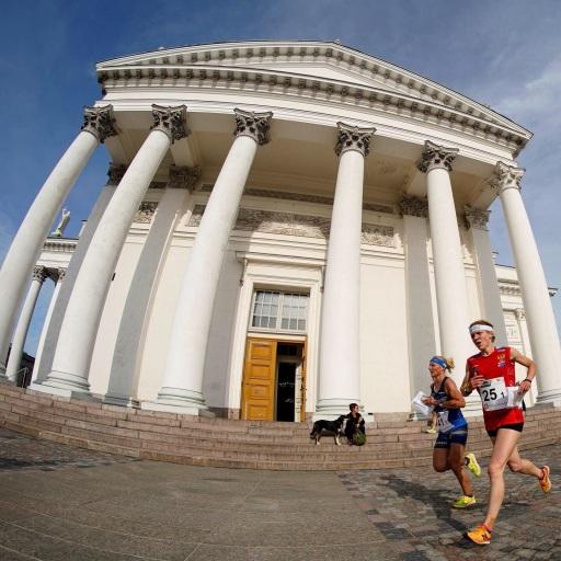 Foto: Helsinkiowcup.fi